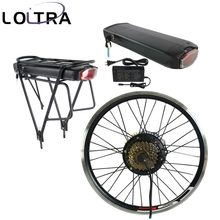 36V 250W Electric Bicycle Conversion Kit Rear Hub Motor With 36V 10Ah Rear Rack Lithium Battery + Double Layer Luggage Rack(China)