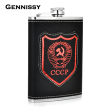 GENNISSY Edelstahl 9 unze Mini Flachmänner Classic Red CCCP Design Muster Leder Whiskyflasche Bequem Men Flagon