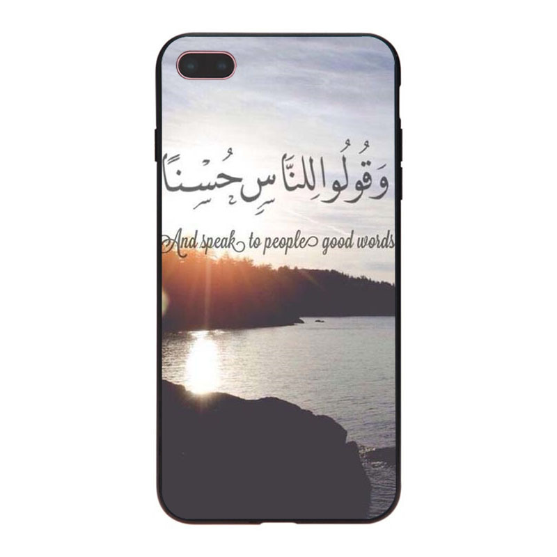 Lovely Maiyaca Arabic Quran Islamic Quotes Muslim Top Detailed Popular Case For Iphone 6s 6plus 7 7plus 8 8plus X 5 5s Case Cover Half-wrapped Case Phone Bags & Cases