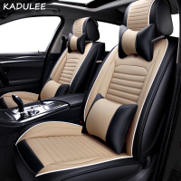 KADULEE PU Leather car seat covers For Toyota Corolla Camry Rav4 Auris Prius Yalis Avensis SUV auto accessories car sticks