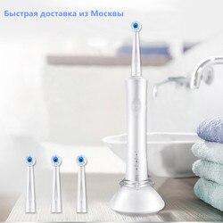 Escova de dentes elétrica escova de dentes higiene oral recarregável escova de dentes elétrica dental care oral b estilo sonic escova de dentes 4