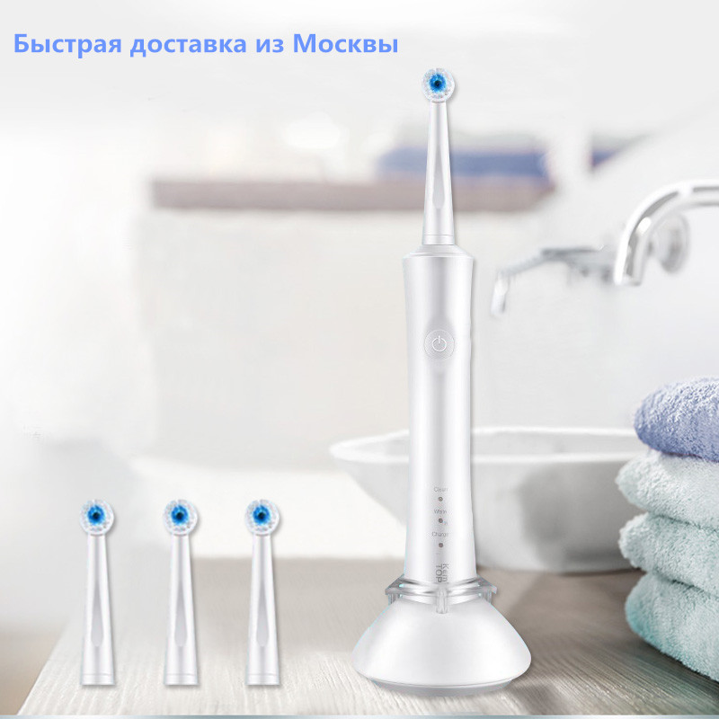 Rotating Electric Toothbrush Tooth Brush electric toothbrush Oral Hygiene oral b upgrade Rechargeable tooth brush dental care 4