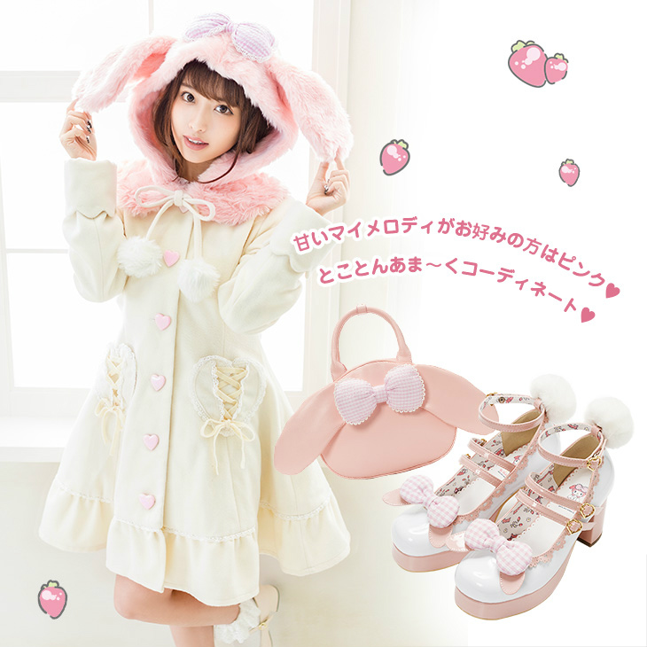 Princess sweet lolita coat woolen coat preppy chic sweet slin pure color hooded collar cute and graceful coat HT022 ...