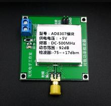 AD8307 rf الطاقة الكاشف وحدة تسجيل للصوت DC 500MHz الارسال الهوائي الطاقة