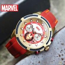 Disney official Marvel Avengers spider man capital america shell  iron quartz Watches silicone strap 9032 Relogio Masculino