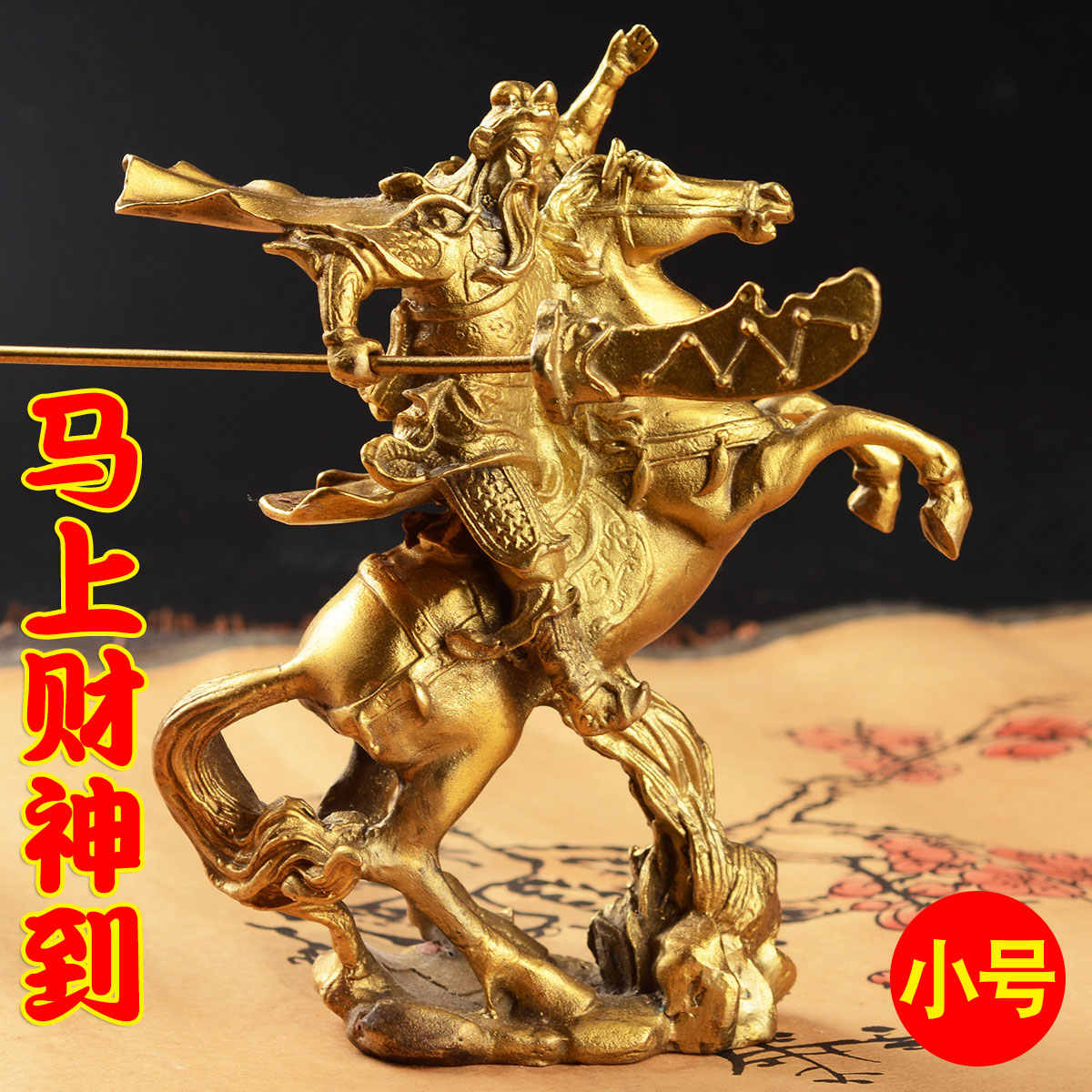 Copper statue of Guan Yu, ornaments, Guan Gong, the God of wealth, statues, Buddha figurine, 2 size optional
