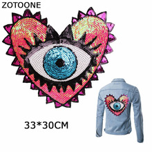ZOTOONE Large Colorful Heart Eyes Patch Iron on Sequin Patches for Clothing Applique Embroidery Custom Stripes Clothes