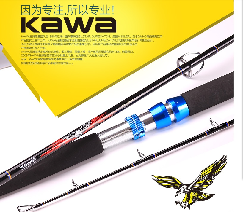 Kawa New Sea Fishing 1.8m Boat Fishing One and A Half Section Carbon Iron Rod Offshore Ship Stem Slow Jig Rod цены