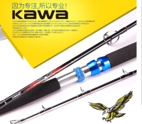 Kawa New Sea Fishing 1.8m Boat Fishing One and A Half Section Carbon Iron Rod Offshore Ship Stem Slow Jig Rod