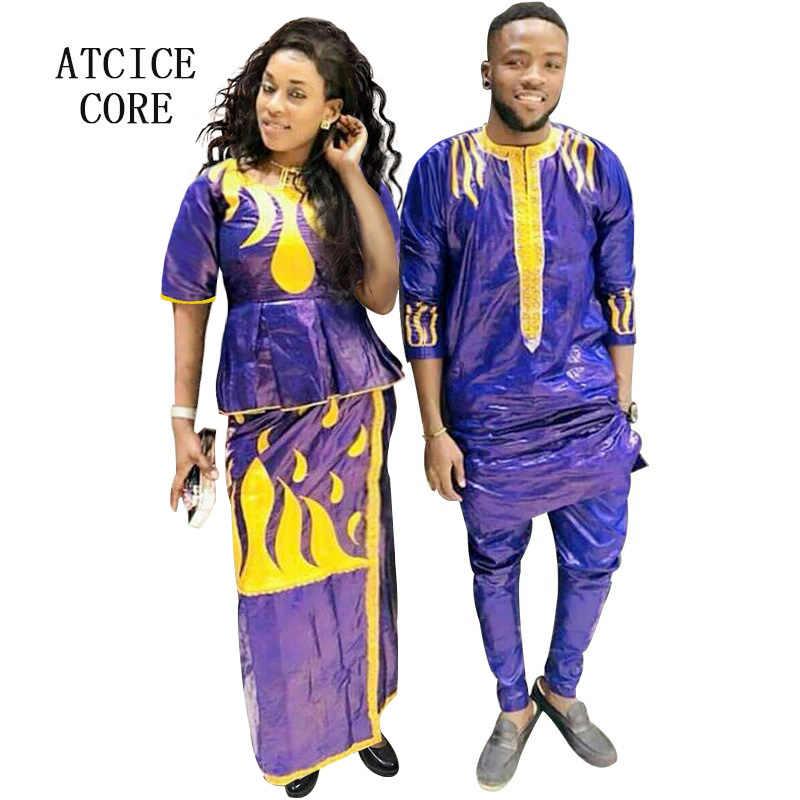 アフリカのドレスバザン刺繍デザインドレスカップルファッション