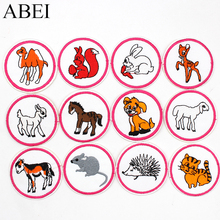 12pcs/set Round Patches Embroidered Iron on Cartoon Animal Appliqued Kids Clothes Stickers Baby Bags Shoes Sewing Accessories