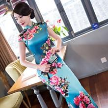 Vintage Handmade Button Chinese Women Dress Elegant Print Silk Cheongsam Summer Long Qipao Flower Plus Size M L XL XXL XXXL 4XL