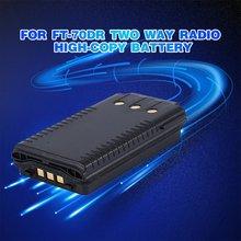 Аксессуары для FT-70DR SBR-24LI 7,4 V 2000mAh высокоемкие литий-ионные аккумуляторы для FT-70DR двухстороннее радио