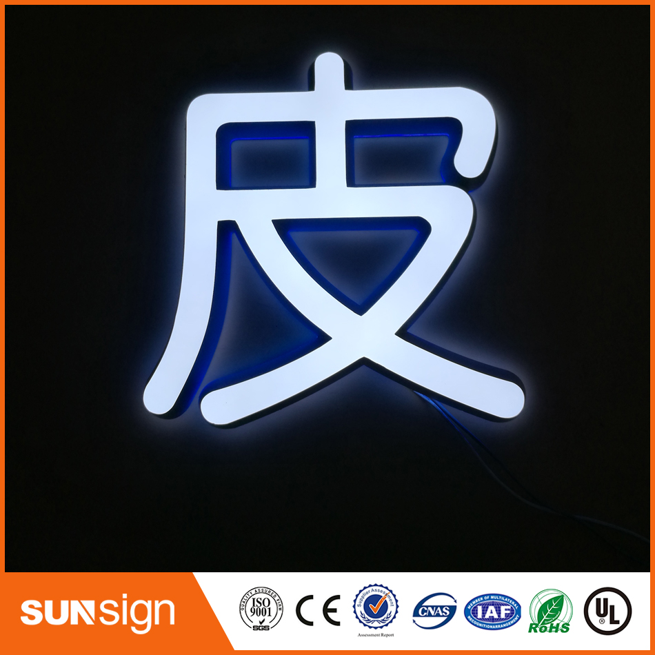 Custom Factory Outlet Outdoor Stainless Steel LED Illuminated Lettering