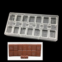 Dcrt Mahjong with Dice shaped chocolate molds,cake pastry tools chocolate mold , chocolate making plastic baking dish