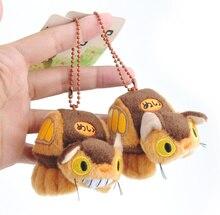 Totoro Catbus Plush Pendant