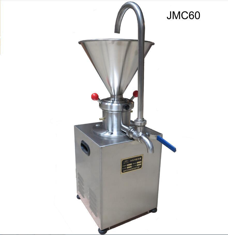 In Acciaio Inox Mulino Colloidale di Arachidi Fresatura Macchina di Arachidi Macchina Per Fare Il Burro JMC60
