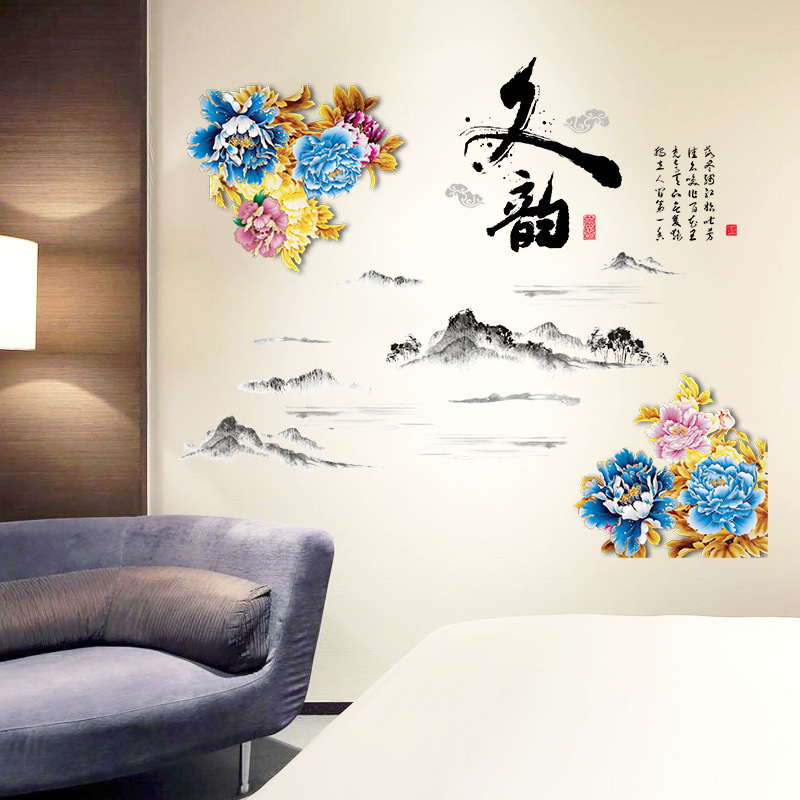 Riches Bloom Peony China Flower Wall Sticker Home Decor for Living Room Bedroom Background Chinese Mountain Calligraphy Wall Art