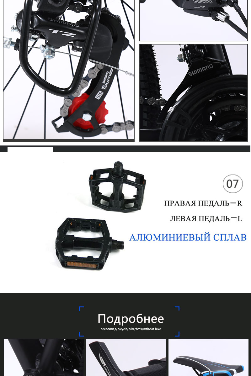 HTB18UIaV3HqK1RjSZJnq6zNLpXag wolf's fang Mountain Bike 21 speed bicycle 26 Fat Bikes road bike Aluminum Alloy Resistance Rubber man bicycles Free shipping