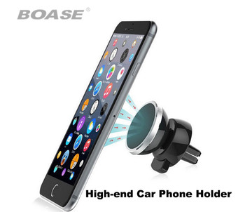 Car Phone Holder Magnet gadget auto smart Vent Outlet Rotatable Mount Magnetic Phone Mobile Holder Universal For iphone 6s gadget