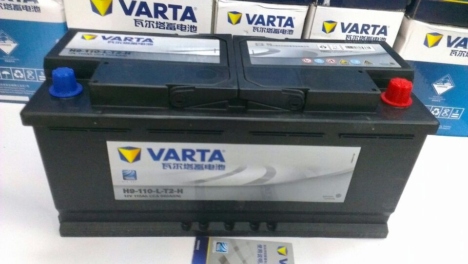 varta batteries liuzhou silver wire h9 110l cayenne audi. Black Bedroom Furniture Sets. Home Design Ideas