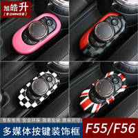 1pcs union jack Car Central control panel decorative shell car stickers car styling for BMW MINI cooper one+ F55 F56 Accessories