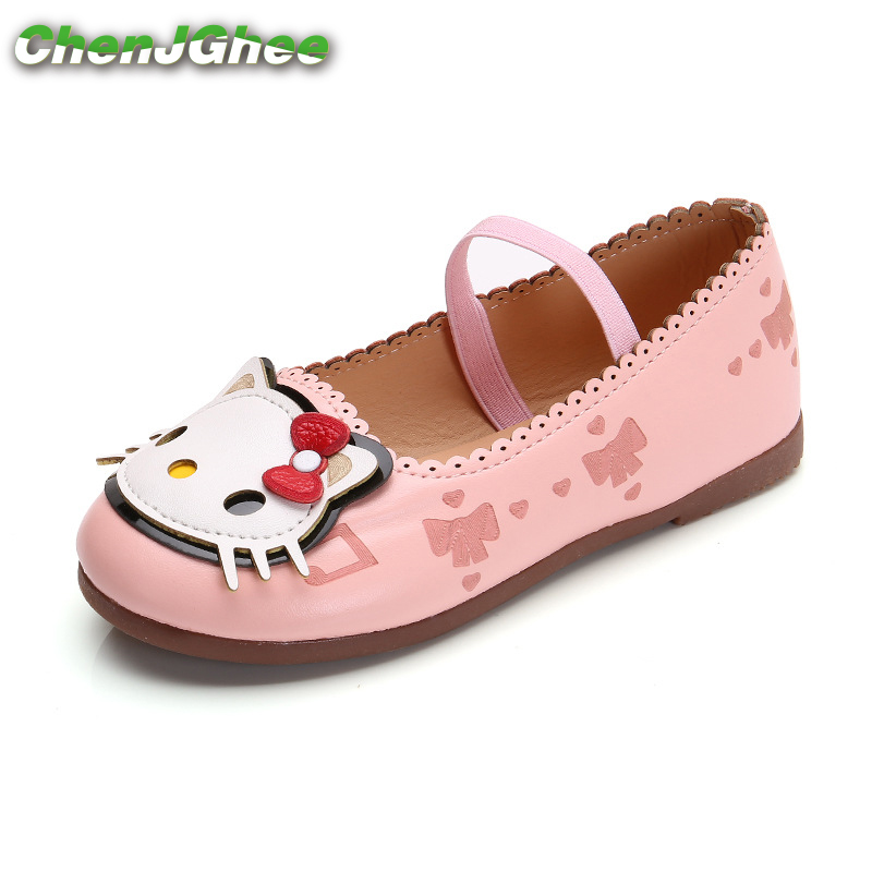 54727be1d best top shoes girls sneakers hello kitty list and get free shipping ...
