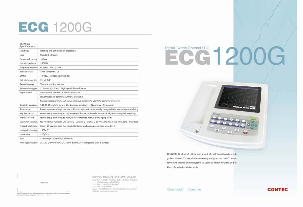 Stampante termica carta per ECG EKG Macchina ECG1200G, 210 millimetri * 20 metri, La Registrazione della Carta Di