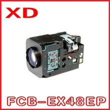 Free shipping for SONY FCB-EX48EP high resolution mini zoom camera module/small PTZ SONY camera module