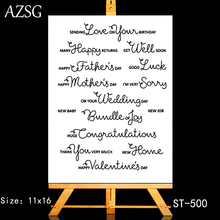 AZSG Heartfelt Wishes Clear Stamps/Seals For DIY Scrapbooking/Card Making/Album Decorative Silicone Stamp Crafts