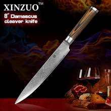 "XINZUO 8 "" inch Sashimi knife 73 layer Damascus kitchen knife Japanese VG10 cleaver knife Color wood handle free shipping"