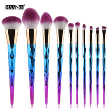 2017Gradient Color Purple  7/10pcs Powder Makeup Brushes Set Cosmetic Tools Powder Contour Foundation Eyeshadow Brush Set