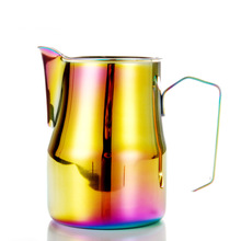 Colorful Stainless Steel Espresso Pitcher Latte Frothing Milk Jug Coffee