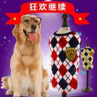 Moda Pequeño gran Perro de Mascota otoño Invierno Cálido Escudo Sudadera Tops Ropa Para Perros Cachorro Suéter Knitwear Outwear Traje