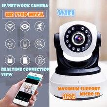 CCTV CAMERA surveillance video recorder system Wi-fi IP Wifi  720P HD  Mega P2P Alarm help Onvif 128G sd card Community