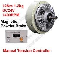 12Nm 1.2 kg DC24V un frein à poudre magnétique à arbre unique et Kits de contrôleur de Tension manuel pour ensachage machine de teinture d'impression|Magnétique Poudre Freins| |  -