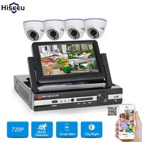 4CH CCTV System Kit 720P 960P DVR With 7inch Displayer 1200TVL 1500TVL IR Dome Indoor Home