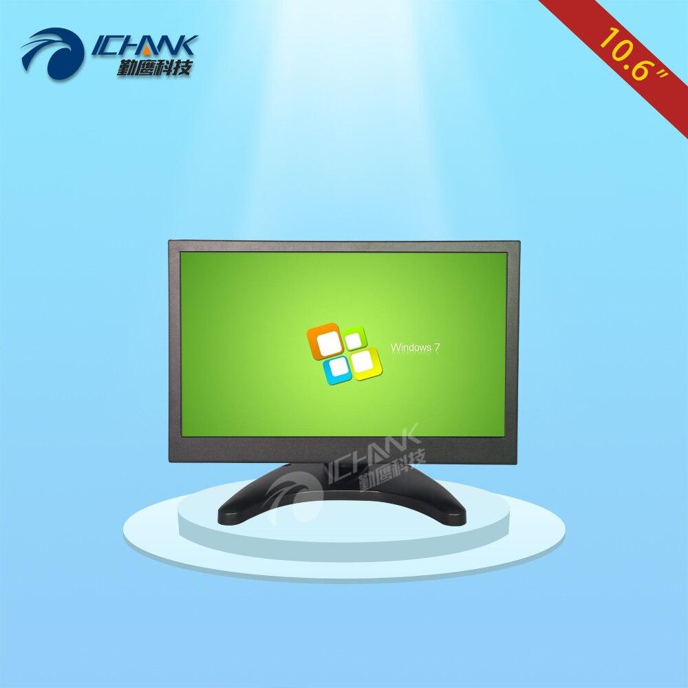 Здесь продается  ZB106TN-V59/10.6 inch 1366x768 16:9 720P HD BNC HDMI VGA Metal Shell Wall-Mounted Industrial Medical Monitor LCD Screen Display  Компьютер & сеть