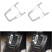 Car Styling Gear Shift Frame Panel Decoration Cover Trim Stainless Steel Stickers For Audi A4 B8
