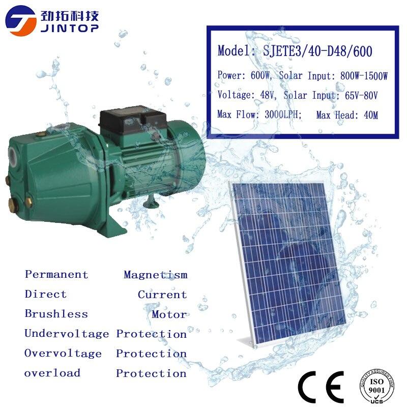 (Modèle (SJETE3/40-D48/600) pompe solaire JINTOP aspiration 5-8 m débit Max 3000LPH tête 40 m DC48v pompe terrestre solaire pour l'agriculture