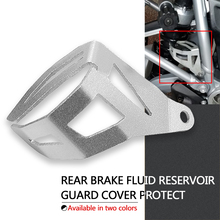 Motorcycle Rear Brake Pump Fluid Tank Reservoir Guard Protector Cover OIL CUP For BMW R1200 GS R1200GS LC adventure 2014-2017 motorcycle rear brake fluid reservoir guard cover protect accessories protector cap for bmw r1200gs r1200 gs lc adv adventure