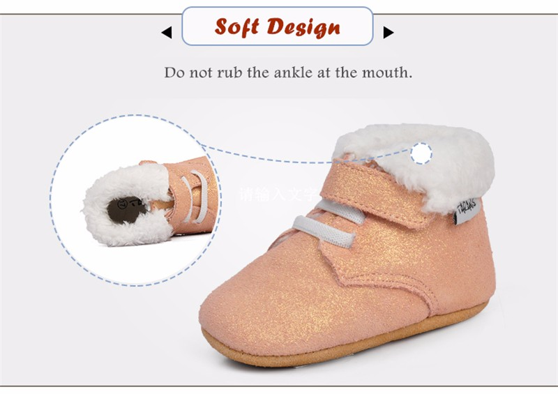 Baby Leather Shoes (11)