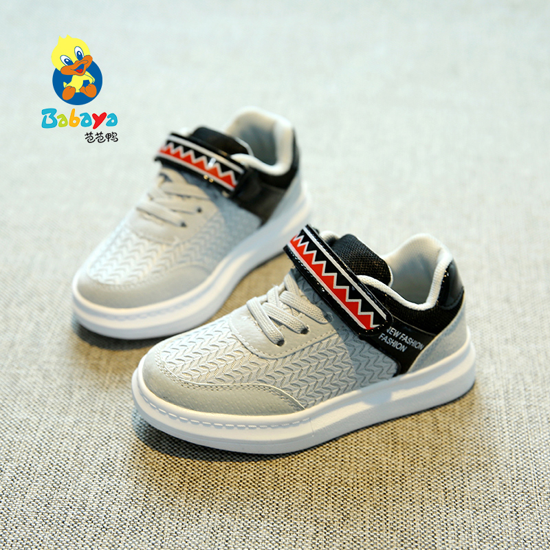 Babaya Children Sneakers High School 6-13 Years old Boys Girls Light Flats running shoes Children Shoes big Boy Girl Kids 26-37 babaya new children sport shoes casual pu leather white running shoes for 4 12 years old boys and girls kids sneakers size 26 37