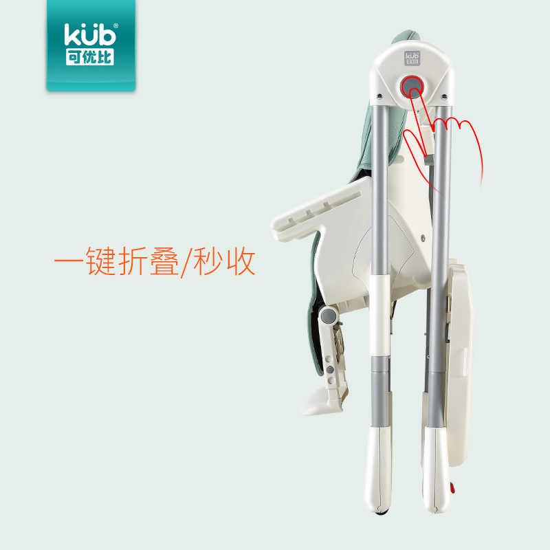 Kub Youbi детское кресло многофункциональное портативное складные обеденные столы и стулья