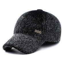 BING YUAN HAO XUAN Male Ears Warm Winter Hat Baseball Cap Wool Autumn and Elders Cotton Mens