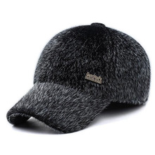 BING YUAN HAO XUAN Male Ears Warm Winter Hat Male Hat Baseball Cap