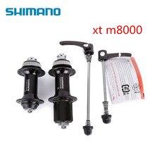 Shimano XT M8000 الدراجة الخلفية الأمامية دراجة نارية ام تي بي مركز قفل المحور مع سيخ الإفراج السريع 32H أسود 8s 9s 10s 11s