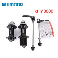 shimano XT M8000 Front Rear bike bicycle mtb Center Lock Hub with Quick Release Skewer 32H Black