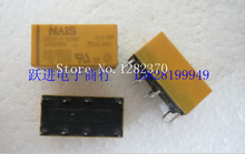 цена на [SA] Original original DS2Y-S-DC5V DS2E-S-DS5V (disassemble refurbished) 8-pin relay  --100pcs/lot