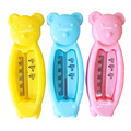 New Baby Bath Water Temperature Thermometers Safe Non-Toxic Cute Cartoon Room Thermometer